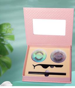 Sticky eyeliner 2 pairs of false eyelashes natural simulation suit three-in-one magic self-adhesive eyeliner