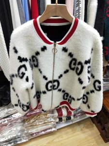 Gucci coat 1203 2020 Marca De Outono mesmo estilo pulôver Baile De Formatura Hocococal Camisola Cardigan Mulheres Roupas Tripulação pescoço zíper Manga Comprida QIAN