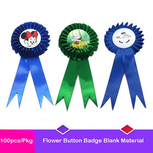 44mm Flower button badge Blank material for Wedding brooches and Anniversary 100pcs Other Event Party Supplies