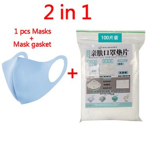 1 Pcs Masks and 100pcs pack Mask Gasket Combination Ice Silk Cotton Face Mask Dust-proof Splash proof Protective Equipment