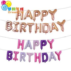 16 pulgadas globos de confeti de oro decoración de la fiesta de cumpleaños niños adultos globo metálico bola de aire conjunto cumpleaños Ballon Decor 1 juego
