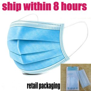 Million pcs In Stock!Disposable Face Mask retail packaging  Elastic Ear Loop 3 Ply Protective Breathable and Comfortable