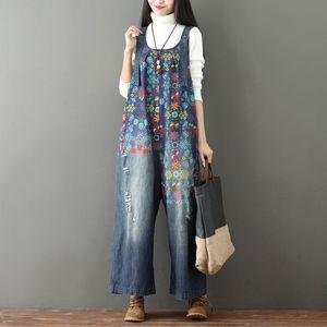 2018 büyük beden kot kot külot kadın ilkbahar yaz stil sonbahar Retro ince askıları jumpsuits kadın pantolon denim tulum
