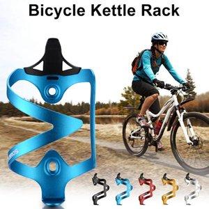 In bicicletta Bottle Holder Cage Coppa biciclette lega di alluminio One-piece Il supporto della bici di montagna tazza dell'acqua per equitazione unilaterale