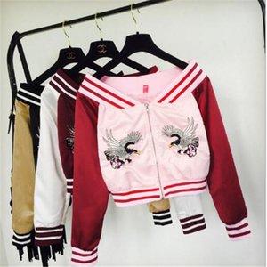 2020 Новый стиль одно плечо вышивки Baseball костюма женщин пальто осень одежда с длинными рукавами Колледж Breeze розовый полупальто Garden2010