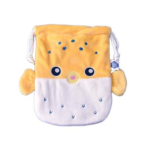 Cute Cartoon Animals Children's Drawstring Plush Pockets Ultra-soft Leather Fabric