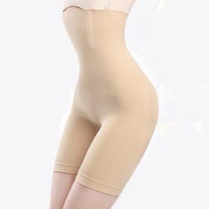 مدربة خصر الجسم نساء Shaper Siaping Belt Shapewear Butt Lift Putter Sliting Underwear Townloht Control Birt