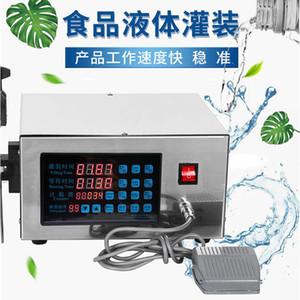 Display LCD Macchina di rifornimento della pompa di controllo Liquid Digital mini bottiglie di profumo portatile elettrico bere latte acqua Macchina di rifornimento