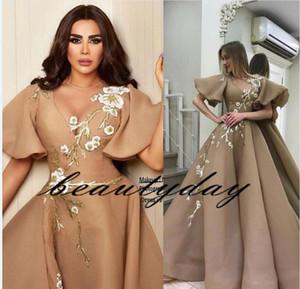 2019 여성을위한 겸손 이브닝 드레스 드레스 드레스 캡 슬리브 중동 두바이 Caftan 이슬람 아랍어 파티 가운