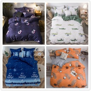 1.2m 4-piece bedding sheet, quilt cover and pillow case can be washed with more than 100 styles and colors to choose from