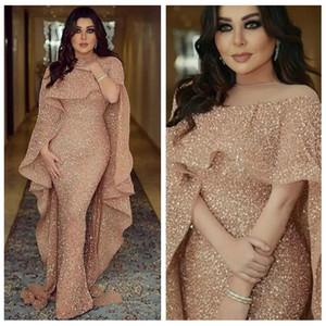 Bling Bling sirena delgado vestidos de baile árabe Dubai con envoltura formal damas formales vestidos de fiesta de noche 2020