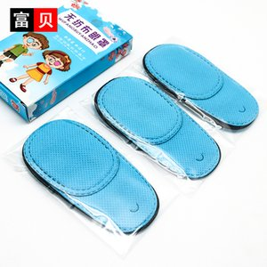 Nonwoven Eye Mask Myopia Child Models Glasses Cloth Glasses Box Accessories Polarized Light Protection Eye Patch 6-Piece