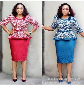 Этническая одежда 4Colors 2021 мода африканский печать эластичный базин мешковатый пособий по рок-стилю Дашики (топы + юбки) 2 шт. / Набор для дам / женщин