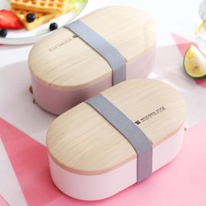 Déjeuner en bois Boîte Vaisselle Couverts en plastique avec une cuillère Chopsticks aliments à l'extérieur Conteneurs Boîtes à Bento 800ML 15 8JJ E1