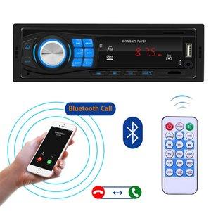 1 딘 블루투스 차량용 라디오 AUX-IN의 USB 12V 자동차 스테레오 오디오 MP3 플레이어에서 대쉬 FM Autoradio 1DIN