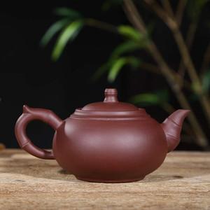 Théière en argile pourpre chinoise Théière en porcelaine Zisha Théière en porcelaine de Chine avec Coffret Cadeau Paquet Bon cadeau pour les amis