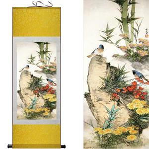 Oturma Odası Dekore Edilmiş Sanat Boyama Kuşlar ve Çiçekler Sanat Resimlerinde. Çince Geleneksel Sanat PaintingPrinted Painting