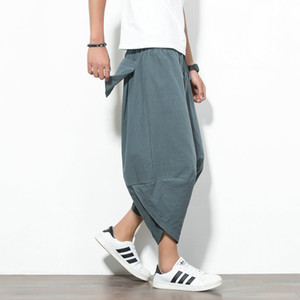 Aoliwen brand Men's loose cotton and linen trousers harem pants men pants summer running yoga loose and comfortable