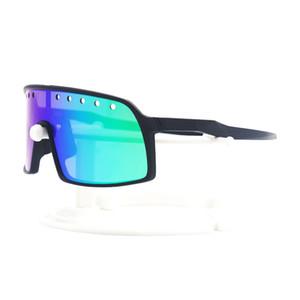 2020 Sutro der 35. Origins Sammlung Ursprünge Collect Sonnenbrille polarisierte 3 Objektive Sportbrillen Mann Frauen Brillen Schutz