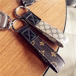 남성과 여성의 보석 무료 배송 뜨거운 판매 간결 자동차 열쇠 고리 매력 그리드 인쇄 자동차 키 체인 펜던트 세련된 클래식 열쇠 고리