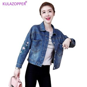 KULAZOPPER Mulheres Autumn solto bordado Tridimensional Flores manga longa jaqueta jeans femininas jeans da moda ZH020 jaqueta