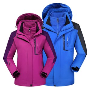 Outdoor COUPLES Three-in-One Raincoat Jacket Two Piece Set Cold Warm Fleece Mountaineering Travel Customlothes