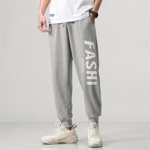 Pantalones para hombre Pantalones Joggers Sweatpants Pour Hommes Diseñador chándal para hombre pantalones deportivos Pantalones para hombre Della Tuta Joggers