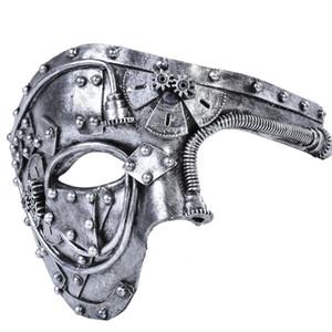 Hommes Costume Masque Vintage Steampunk demi-visage fête d'Halloween mascarade masque pour les costumes du Carnaval de Venise Homme