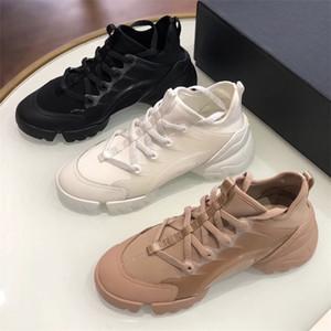 Multicolores zapatos de diseño Mujeres Conectar la zapatilla de deporte de la plataforma del cuero auténtico de neopreno Formadores grande de la vendimia únicos zapatos 5CM Altura con la caja