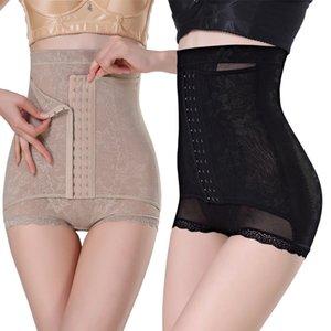 wholesale women shapers row buttons breathable body shaping pants women's underpants XL 2XL 3XL 4XL shaperwear for women