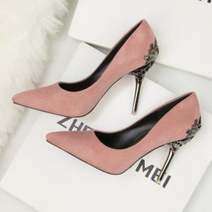 2021 Metal Women's Wedding Summer High Women's TY-48 Hollow Professional Shoes New High Heels Shoes Style Heels Sexy Suede Ssfud
