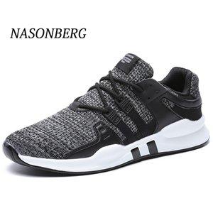 Erkekler Sert Sneakers giyerek NASONBERG Nefes Erkekler Günlük Ayakkabılar Anti-Koku Yüksekliği Artırma Ayakkabı Abzorban Erkekler Ayakkabı Sweat