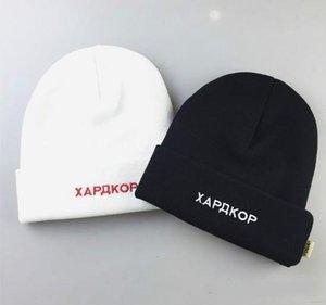 2019 New Hot Gosha Russian Printed Mens Womens Designer Skullcaps Hip Hop Casual High Street Hats Male Female Beanie Cheap wholesale