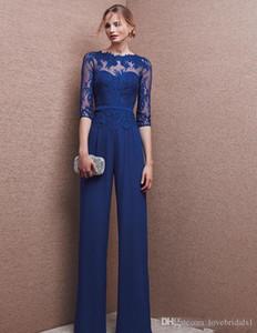 Royal Blue Plus Размер Матери невесты 3/4 Lace Long Sleeve сшитое Матери Комбинезон шифоновый коктейль партии Вечерние платья