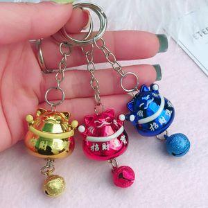 Cartoon portachiavi animale a catena Cute Girl Rosa della Bell Bambola Borsa Pluto Cat pendente di chiave del PVC dell'anello portachiavi regalo di festival