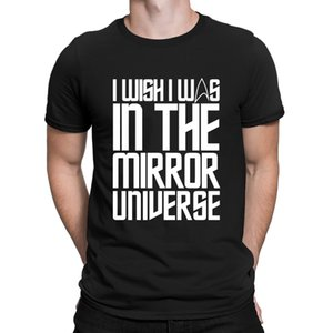 Mirror Universe Wishes T-Shirt Great Graphic Awesome Pictures T Shirt For Men Round Neck Print Pop Top Tee Anlarach Summer