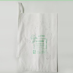 10Set High Quality Paper Bag Fruit Growth Protection Bag Insect Proof Waterproof Birdproof Pest Control Bag