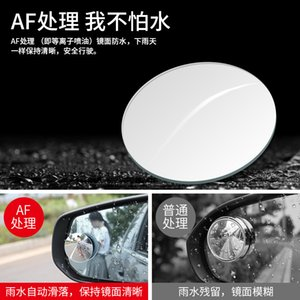 Fantastic Car Rearview Mirror Small round Mirror Artifact Reversing Reflective Blind Spot Adjustable 360 Degrees Endless HD Auxiliary Blind