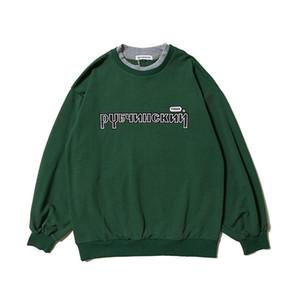 Moda Rubchinskiy Europeia Outono Inverno Nova frouxa Oversize em torno do pescoço pulôver de moda Top Quality Homens e mulheres HFBYWY154