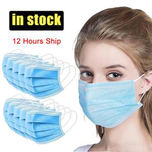 Descartável Máscara Facial 3 camadas Orelha-laço Boca Poeira Máscaras tampa 3-Ply não-tecidos descartáveis Máscara de poeira respirável macio parte exterior venda quente
