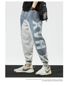 Casual Denim Pants Teenager Pluse Size Harem Jeans Spring Designer Beam Feet Patchwork Oversize Pants Males Loose