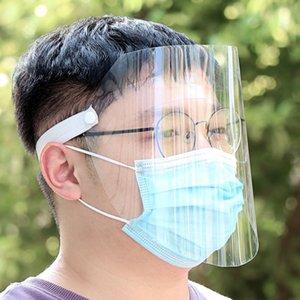 Designer Visage Bouclier Factory Direct haute définition transparente anti-spray anti-huile sous hotte facial bouclier anti-buée Masque de protection