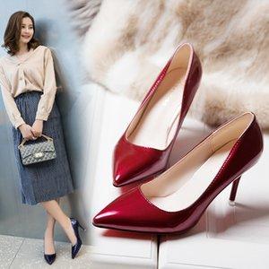 Temperament Pumpen Koreanisch Shallow Mouth Lackleder Einzelne Schuhe Sexy Spitz Thin Heels High Heels Professionelle Damenschuhe