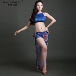 New Sexy Belly Dance Costume Ice Silk With Chest Pad Shorts Top Skirt 2pcs Set For Girls Oriental Dance Practice Costume Suits