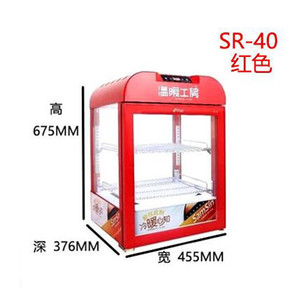 450 W Bevanda calda Vetrina Bevanda calda commerciale Scaldabagno Uovo Crostata Latte Alimenti Mantieni calda la macchina dell'armadio