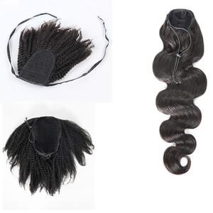 VMAE brasiliano 120g Natural Black Wave corpo riccio crespo clip diritta nelle coulisse Coda di cavallo Remy del Virgin di estensioni dei capelli umani