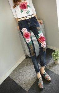 Nouvelle Arrivée Vente Chaude Spécial Défilé De Mode Femelle Stretch Cowboy Skinny Denim Broderie Pivoine Fleur Jeans College Vent Casual Marée Pantalon