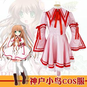 2020 Halloween Japan Anime Frauen Rewrite Nakatsu Shizuru Cosplay Schuluniform-Kleid-Klage (asiatische Größe)