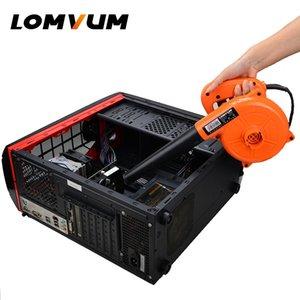 LOMVUM Blower 1000W électrique Blower Nettoyage Ordinateur poussière Aspirateur Accueil Cleaner voiture Mini Carbon Brush 220 V