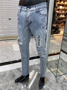 20S Mens Designer Jeans Pattern Fashion Side Stripe Jeans Slim Jeans High Quality Skinny Spliced Ripped Hot Sale Stree Denim Pants Us Size